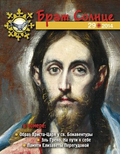 BS29cover